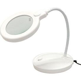 池田レンズ工業 IKEDA LENS INDUSTRIAL 池田レンズ LEDライト付スタンドルーペ