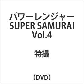東映ビデオ Toei video パワーレンジャー SUPER SAMURAI VOL.4 【DVD】