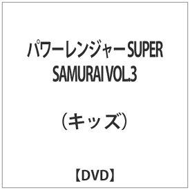 東映ビデオ Toei video パワーレンジャー SUPER SAMURAI VOL.3 【DVD】