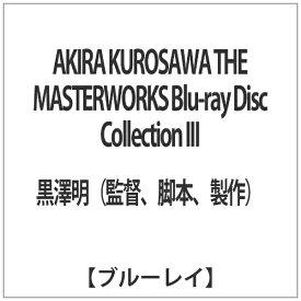 東宝 AKIRA KUROSAWA THE MASTERWORKS Blu-ray Disc Collection III【BD】