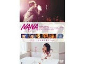東宝 NANA スタンダード・エディション【DVD】