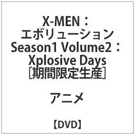 ワーナー ブラザース X-MEM: エボリューション Season1 Volume2:Xplosive Days 【DVD】