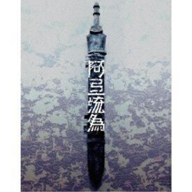 松竹 Shochiku シネマ歌舞伎 歌舞伎NEXT 阿弖流為 <アテルイ> SPECIAL EDITION【ブルーレイ】 【代金引換配送不可】