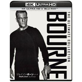 NBCユニバーサル NBC Universal Entertainment ジェイソン・ボーン・シリーズ/アルティメット・コレクション 4K ULTRA HD + Blu-rayセット【Ultra HD ブルーレイソフト】 【代金引換配送不可】