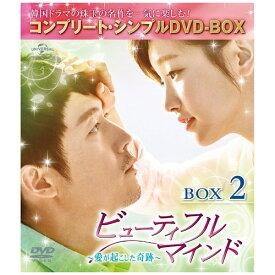 NBCユニバーサル NBC Universal Entertainment ビューティフルマインド〜愛が起こした奇跡〜 BOX2【DVD】