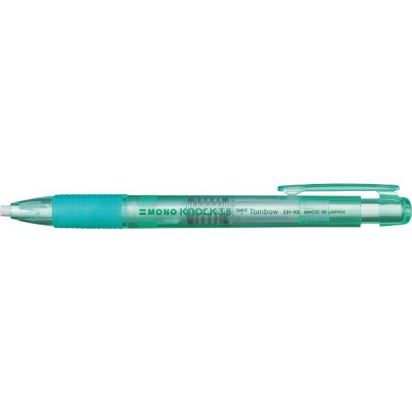 トンボ鉛筆 Tombow ホルダー消しゴムモノ3.8透明グリーン