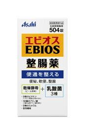EBIOS(エビオス)整腸薬 504錠 〔胃腸〕アサヒG食品