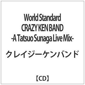 ユニバーサルミュージック クレイジーケンバンド/World Standard CRAZY KEN BAND 〜A Tatsuo Sunaga Live Mix〜 【音楽CD】