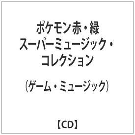 オーバーラップ OVERLAP (ゲーム・ミュージック)/ポケモン 赤・緑 スーパーミュージック・コレクション 【CD】