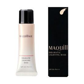 資生堂 shiseido MAQuillAGE(マキアージュ)ドラマティックライティングベース 25g