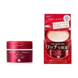 資生堂 shiseido AQUALABEL(アクアレーベル)スペシャルジェルクリームA モイスト 90g