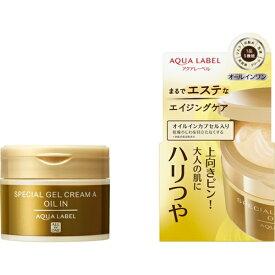 資生堂 shiseido AQUALABEL(アクアレーベル)スペシャルジェルクリームA (オイルイン) 90g【rb_pcp】