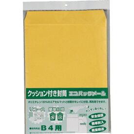 キングコーポレーション KING Corporation キングコーポ エコパックメール 1枚入りNO.2