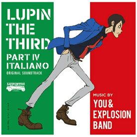 バップ VAP YOU & THE EXPLOSION BAND/ルパン三世 PART IV オリジナル・サウンドトラック〜 ITALIANO 【CD】
