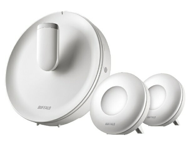 BUFFALO バッファロー 無線LAN AirStation connect 親機1台 中継機2台セット WTR-M2133HP/E2S パールホワイトグレージュ [ac/n/a/g/b][WTRM2133HPE2S]