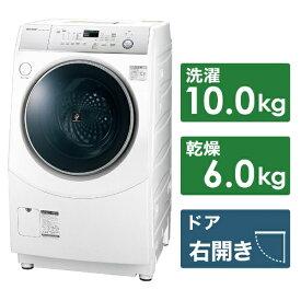 シャープ SHARP ES-H10C-WR ドラム式洗濯乾燥機 ホワイト系 [洗濯10.0kg /乾燥6.0kg /ヒーター乾燥(水冷・除湿タイプ) /右開き][ESH10C]