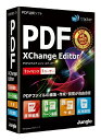 ジャングル Jungle PDF-XChange Editor