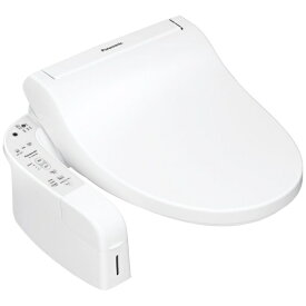 パナソニック Panasonic 温水便座 ビューティ・トワレ ホワイト DL-ARM200 [瞬間式][DLARM200]