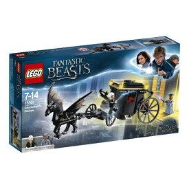 レゴジャパン LEGO 75951 ハリー・ポッター グリンデルバルドの脱出[レゴブロック]