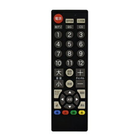 オーム電機 OHM ELECTRIC 【ビックカメラグループオリジナル】TV汎用リモコン 黒 AV-BKR10M-BK【point_rb】