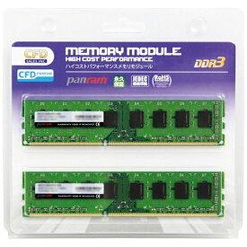 CFD 増設メモリ デスクトップ用 CFD Panram DDR3-1600 240pin DIMM 4GB 2GB×2枚組 W3U1600PS-2G [DIMM DDR3 /2GB /2枚][W3U1600PS2G]