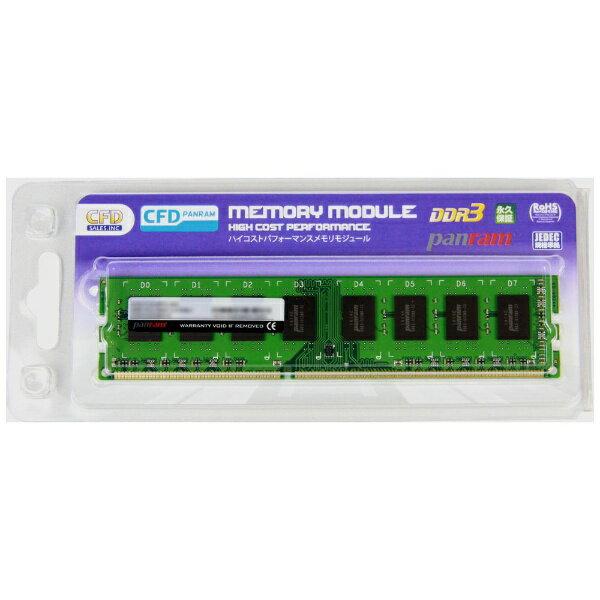 【送料無料】 CFD 増設メモリ デスクトップ用 CFD Panram DDR3-1600 240pin DIMM 8GB D3U1600PS-8G [DIMM DDR3 /8GB /1枚]