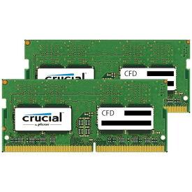 CFD販売 シー・エフ・デー 増設メモリ ノート用 Crucial スタンダードモデル DDR4-2400 260pin SO-DIMM 32GB 16GB×2枚組 W4N2400CM-16G [SO-DIMM DDR4 /16GB /2枚]