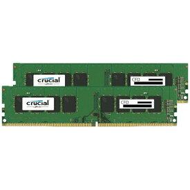 CFD販売 シー・エフ・デー 増設メモリ デスクトップ用 Crucial スタンダードモデル DDR4-2400 288pin DIMM 8GB 4GB×2枚組 W4U2400CM-4G [DIMM DDR4 /4GB /2枚]