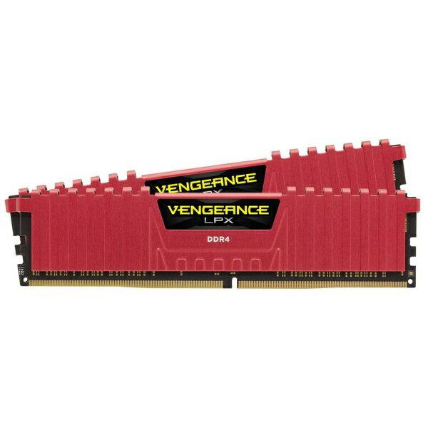 CORSAIR コルセア 増設メモリ Vengeance LPXシリーズ レッド 16GB 8GB×2枚組 CMK16GX4M2A2666C16R [DIMM DDR4 /8GB /2枚]