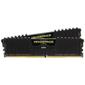 CORSAIR コルセア 増設メモリ Vengeance LPXシリーズ 16GB 8GB×2枚組 CMK16GX4M2B3000C15 [DIMM DDR4 /8GB /2枚]【バルク品】