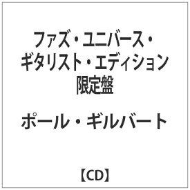 ビクターエンタテインメント Victor Entertainment ポール・ギルバート/ファズ・ユニバース・ギタリスト・エディション 限定盤 【CD】