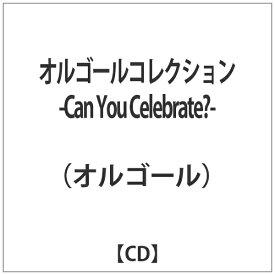 ハピネット Happinet オルゴール: オルゴールコレクション -Can You Celebrate?-【CD】