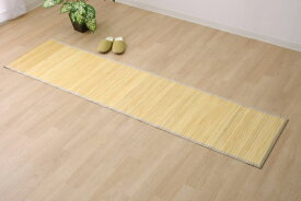イケヒコ IKEHIKO 竹 廊下敷きマット 無地 シンプル 『ローマ』(80×440cm/ナチュラル)