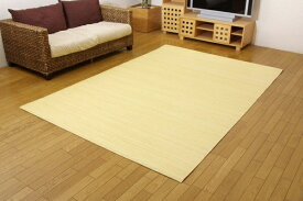 イケヒコ IKEHIKO 籐カーペット インドネシア産 39穴マシーンメイド むしろ 『ジャワ』(352×352cm)