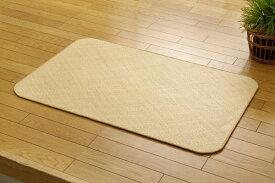 イケヒコ IKEHIKO 籐マット インドネシア産 あじろ織り 『宝麗』(60×90cm)