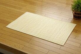 イケヒコ IKEHIKO 籐マット インドネシア産 39穴マシーンメイド むしろ 『ジャワ』(45×150cm)