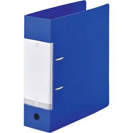 リヒトラブ LIHIT LAB. リヒト A4/S D型リングファイル(750枚) 青