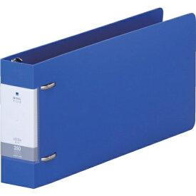 リヒトラブ LIHIT LAB. リヒト 5×11/E D型リングファイル(350枚) 青