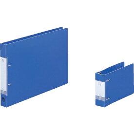 リヒトラブ LIHIT LAB. リヒト B4/E D型リングファイル(230枚) 青