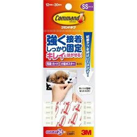 3Mジャパン スリーエムジャパン コマンドタブ SSサイズ(12×30mm・24枚) CMR1