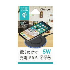 PGA ワイヤレス充電器 Qi規格WPC認証 5W PG-QWC01BK ブラック [ワイヤレスのみ][PGQWC01BK]