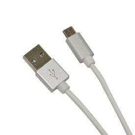 ラスタバナナ RastaBanana [micro USB] 充電・通信ケーブル アルミ 1.2m R12CAAM2A01SV シルバー [1.2m]