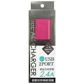 オズマ OSMA 【ビックカメラグループオリジナル】自動判別機能付きスマホ用USB充電コンセントアダプタ 2.4A ピンク BKS-ACU224ADP [2ポート /Smart IC対応]【point_rb】