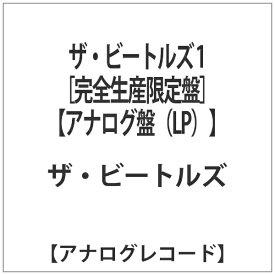 ユニバーサルミュージック 上限ザ・ビートルズ:ザ・ビートルズ1:アナログ【CD】