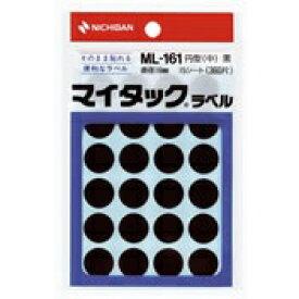 ニチバン NICHIBAN カラーラベル マイタック 黒 ML-1616 [15シート /24面]