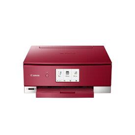 キヤノン CANON TS8230RD インクジェット複合機 PIXUS(ピクサス) レッド [カード/名刺〜A4][PIXUSTS8230RD]【プリンタ】