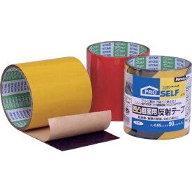 ニトムズ Nitoms ニトムズ 凹凸粗面用反射テープ 赤