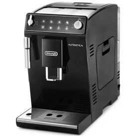 デロンギ Delonghi ETAM29510B コーヒーメーカー オーテンティカ ブラック [全自動 /ミル付き][ETAM29510B]