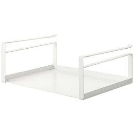山崎実業 Yamazaki プレート 戸棚下収納ラック ホワイト(Plate Under Shelf Storage Rack WH) 02443 ホワイト[2443]