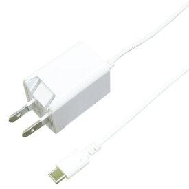 バウト BAUT [Type-C] ケーブル一体型AC充電器 2A 2.5m WH